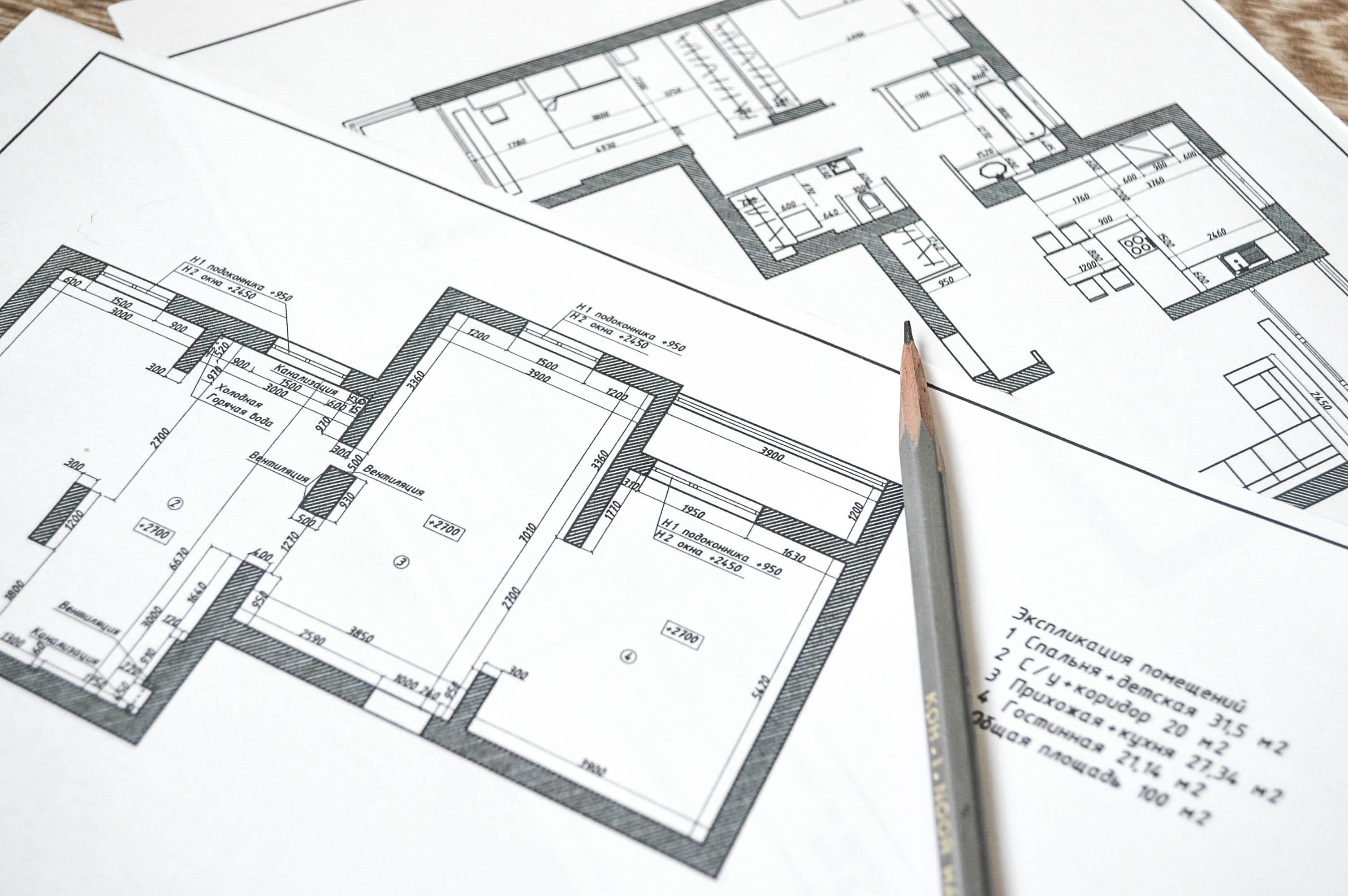 Проекты перепланировки жилого дома